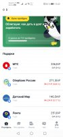 Screenshot_20210207_164221_ru.tinkoff.investing.jpg