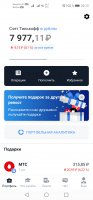 Screenshot_20210224_221339_ru.tinkoff.investing.jpg