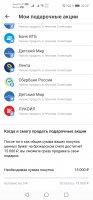Screenshot_20210224_222252_ru.tinkoff.investing.jpg