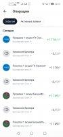 Screenshot_20210302_222348_ru.tinkoff.investing.jpg