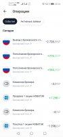 Screenshot_20210302_222407_ru.tinkoff.investing.jpg