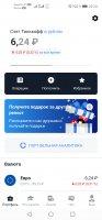 Screenshot_20210302_222440_ru.tinkoff.investing.jpg